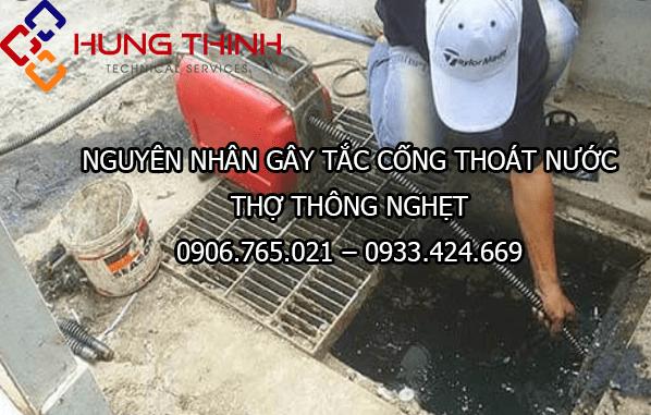 nguyen-nhan-gagy-tac-cong-thoat-nuoc-mua