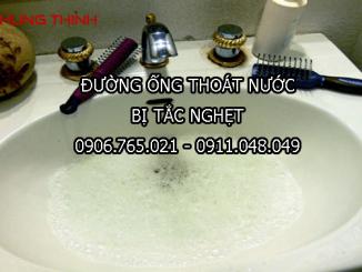 cac-su-co-duong-ong-nuoc-thuong-gap