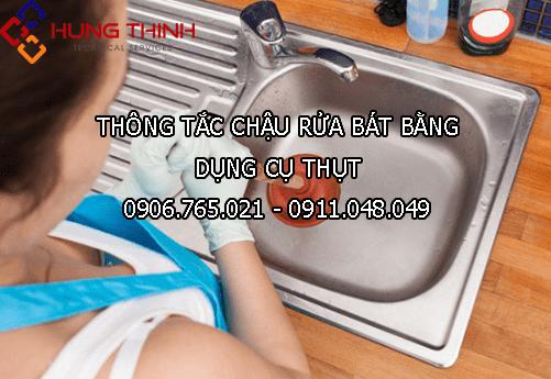 thong-tac-bon-rua-bat-bang-ong-thut